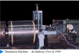 simulation machine